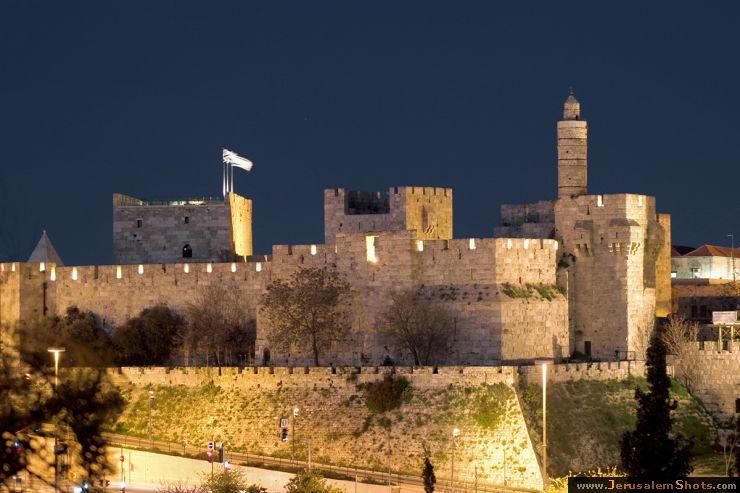 David city Jerusalem