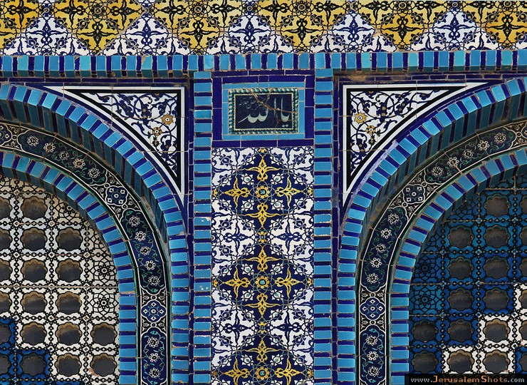 Jerusalem Photos :: Dome of the Rock : Dome of the Rock, a ...