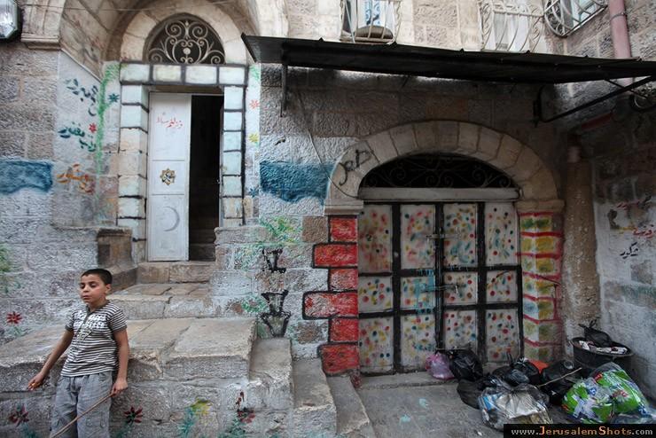 Фото коллаж из иерусалимских
