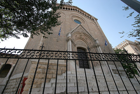 Israel Ministry of Education Building (Old Italian Church)