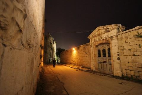 Jerusalem City 5