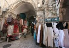 Old City Market, Old City