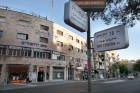 Ben Yehuda st., City Center