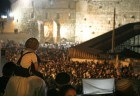 Jerusalem Day celebrating at the Kotel