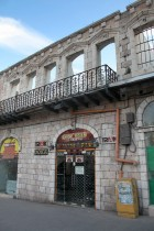 Old building at Jaffa street